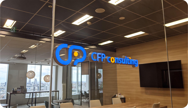 株式会社CFPコンサルティング